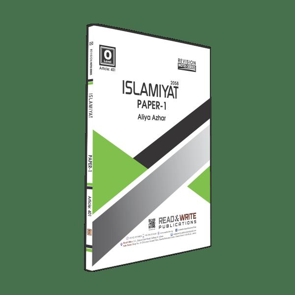 islamiyat O level Revision Guide