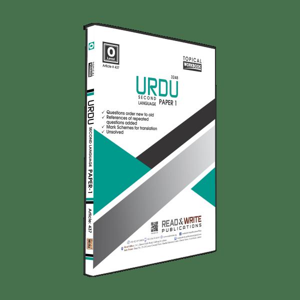 Urdu O Level Paper-1 Topical Workbook