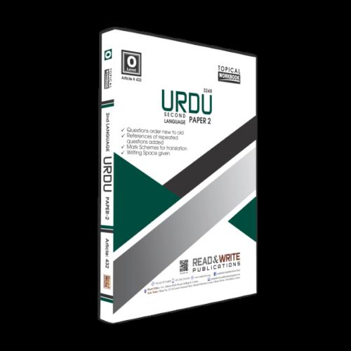 Urdu O Level Paper-2 Topical Workbook