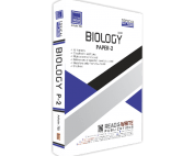 702 Biology IGCSE Paper 2 Past Paper