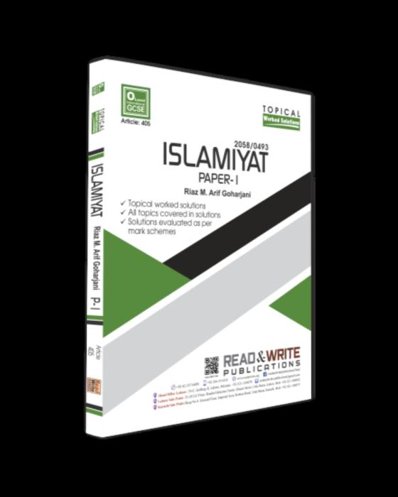 Islamiyat O Level IGCSE Paper